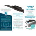 CYBERFISHING Smart Rod Sensor