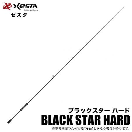 XESTA Black Star Hard S910HX  3,01m 14-60g