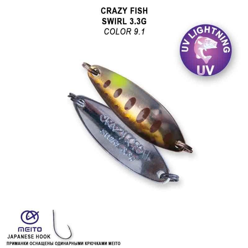 CRAZY FISH Swirl (32mm 3,3g)