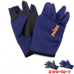 REINS 3 Cut Gloves (M-L)