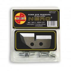 NERO dantyti peiliukai grąžtui (130-150mm)