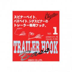 Gran Nogales Trailer Hook (Nr.4-1) 6vnt/pak